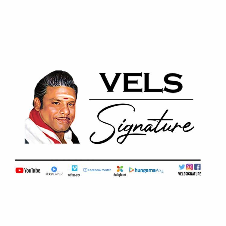"""வேல்ஸ் குழுமத்தின் புதிய அறிமுகம் """"Vels Signature"""" இளம் திறமைகளுக்கான புதிய தளம் !"""