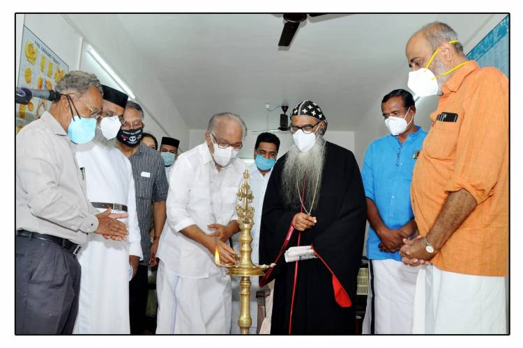 INAUGURATION OF THE 1ST PREVENTION AND EARLY DETECTION CENTER FOR KIDNEY DISEASE IN VENNIKULAM, KERALA