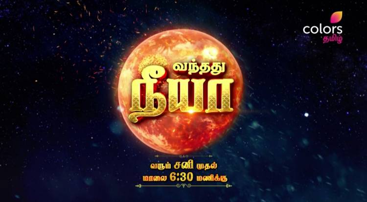 Colors Tamil brings to screen the epic tale of enchanting realities with the launch of Vanthathu Neeya