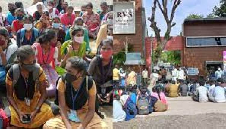 திண்டுக்கல் RVS கல்லூரி முன்பு அதிகமாக கல்வி கட்டணம் கட்ட சொல்வதாகக் கூறி கல்லூரி முன்பு மாணவர்கள் போராட்டம்